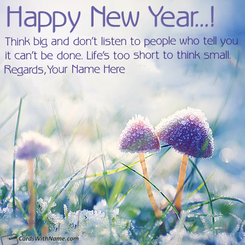 Best New Year Motivational Quotes With Name Edit