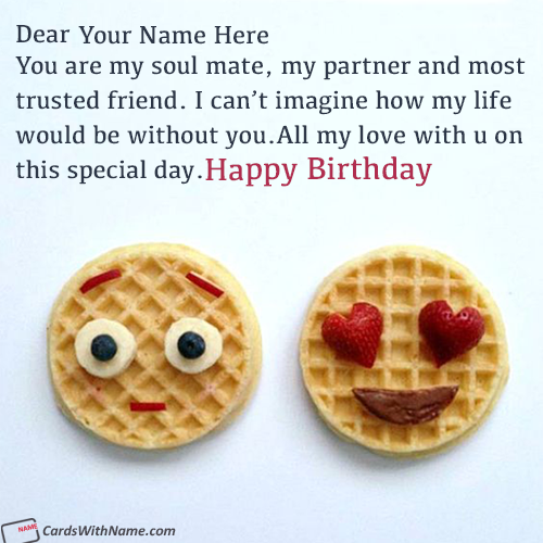 Cute Birthday Quotes For Husband With Name Generator