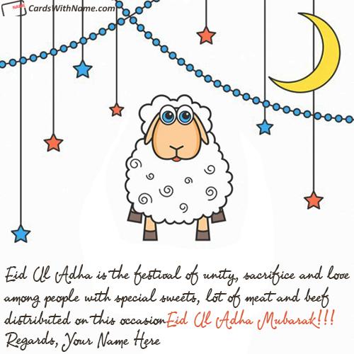 Eid Ul Adha Wish Message With Name Editing