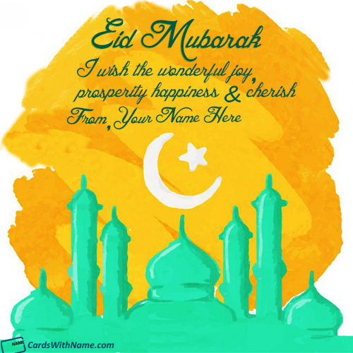 Happy Eid Mubarak Wishes Quotes With Name