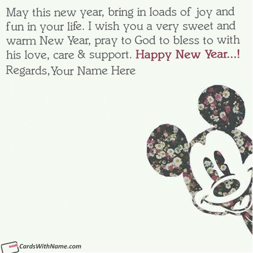 New Year Greetings Messages for Friends With Name
