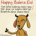 Funny Eid Quotes In Urdu With Name Generator