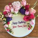 Gorgeous Birthday Cake With Name Generator For Girl
