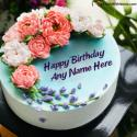 Lovers Happy Birthday Cake With Name Free Download
