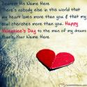 Valentine Messages For Husband With Name Maker