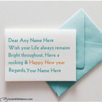 Best New Year Text Messages With Name Send Online