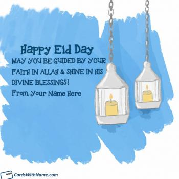 Create Eid Mubarak Cards With Name Greetings