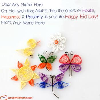 Eid Mubarak Wishes Messages With Name Edit