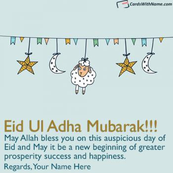 Eid ul adha mubarak wishes with name eid ul adha greetings cards with name generator m4hsunfo