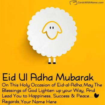 Eid Ul Adha Mubarak Messages With Name
