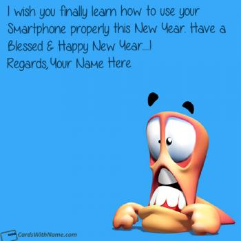 Funny Happy New Year Wishes With Name Maker