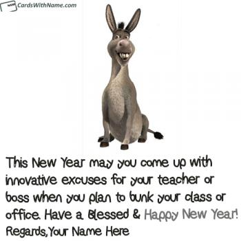 Funny New Year Quotes And Sayings With Name