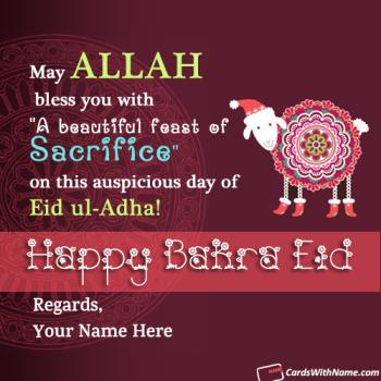 Happy Bakra Eid Mubarak Name Wishes