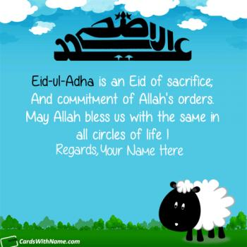 Images Of Eid-Ul-Adha Mubarak With Name
