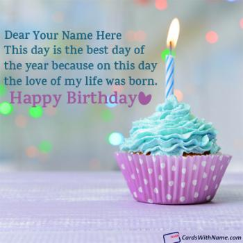 Romantic Birthday Quotes Wishes For Boyfriend With Name