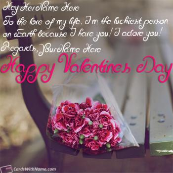 Romantic Valentines Day Love Images With Name